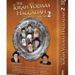 torah-vodaas-haggadah