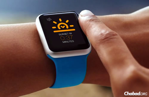 New Siddur App Lets You Daven On Apple Watch | Matzav com