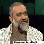 mohammad-reza-naqdi