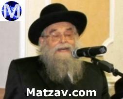 rav-yehuda-aryeh-trager
