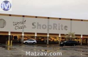 shoprite-lakewood