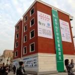 3d printing china building