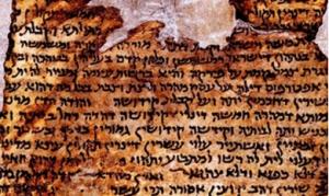KESUBAH