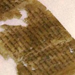 dead-sea-scroll-aseres-hadibros