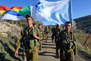 druze battalion