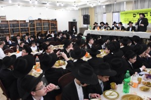 yeshiva toras chesed