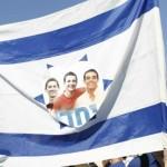 Naftali Fraenkel, Gil-ad Shaer and Eyal Yifrach,