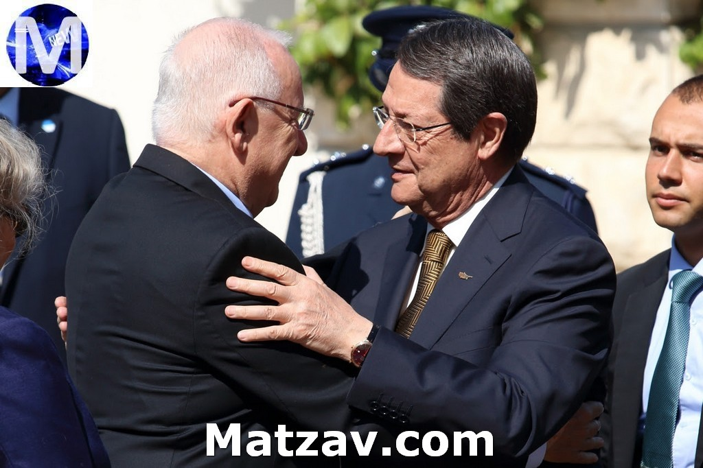Rivlin to Cypriot President Anastasiades
