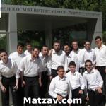Yad_Vashem