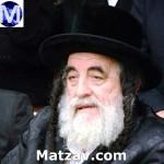 rav Yisroel Hager