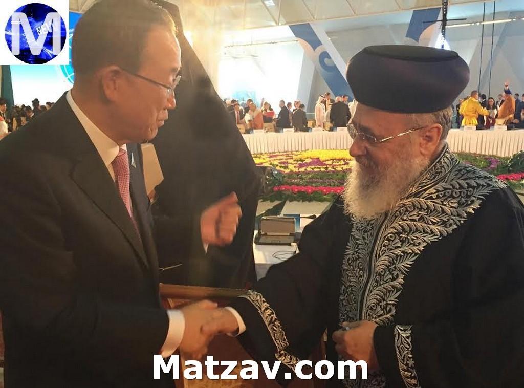 ban ki-moon rav yitzchak yosef