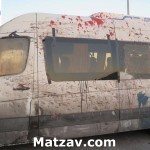 damagedvan