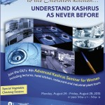 ASK OU Advanced Kashrus Seminar