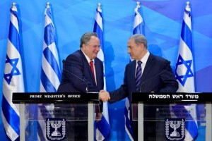 Netanyahu and Greek Foreign Minister Nikos Kotzias