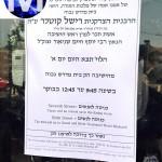 Reb Rishel Kotler (1)