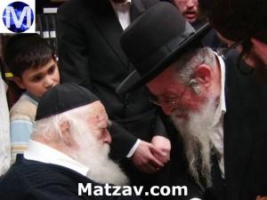 rav Yitzchok Dovid Zelaznik