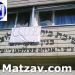 lucerne yeshiva