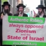 neturei karta anti-israel rally