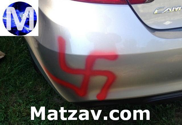swastika (2)