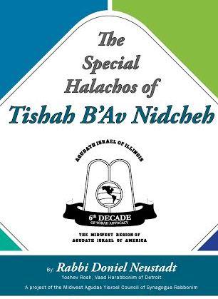 tish b'av nidcheh