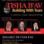 tisha-bav-2015-ohr somayach