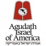 agudah_emblem logo