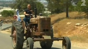 ariel sharon tractor