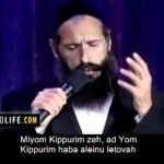 Kol Nidre by Mordechai Ben David