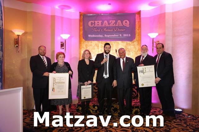 (L-R) Councilman Lancman, Councilwoman Koslowitz, Queens President Melinda Katz, Yaniv Meirov of CHAZAQ, Assemblyman Weprin, R' Pollack & Assemblyman Simanowitz