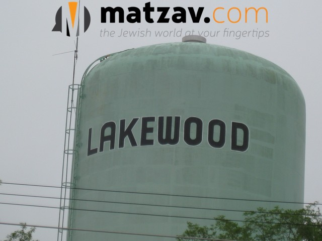 Within Short Order, Virtually All Lakewood, NJ, Property Owners Will Have  Received A Letter From The Township Of Lakewood Municipal Tax Assessor  Informing ...