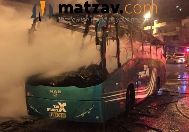 fire bus (1)