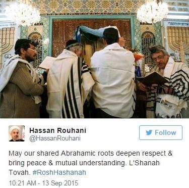 rouhani shanah tovah