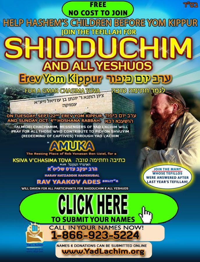 yad l'achim tishrei 5775