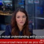 Israeli-Arab reporter Lucy Aharish
