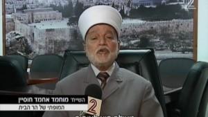 Sheikh Muhammad Ahmad Hussein