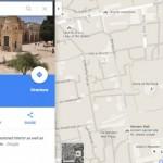 google har habayis