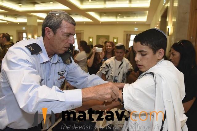 idf bar mitzvah