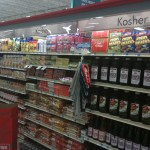 kosher supermarket