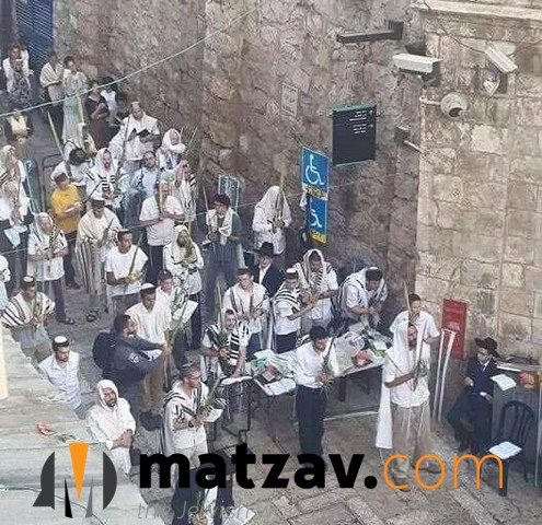 minyan old city