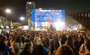 rabin memorial