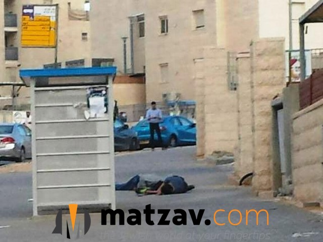 Ramat Beit Shemesh: 1 Attacker In Today's Ramat Beit Shemesh Attack A Known