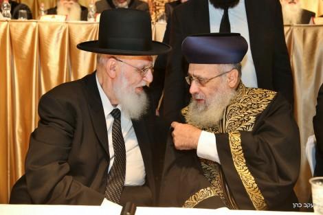 rav shalom cohen rav yitzchok yosef
