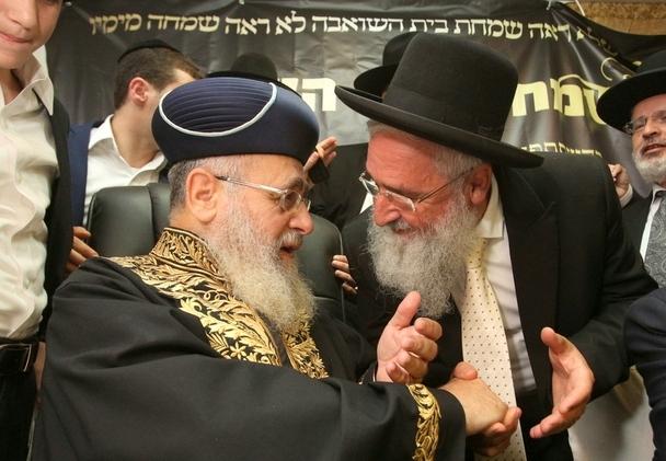 rav yitzchok yosef