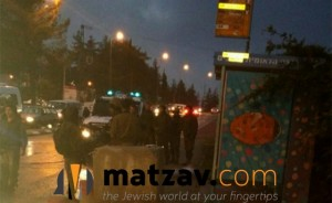 Terror Attack Thwarted In Gush Etzion