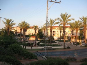 city of Ariel in Judea and Samaria