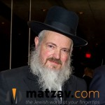rav Ezriel Erlanger