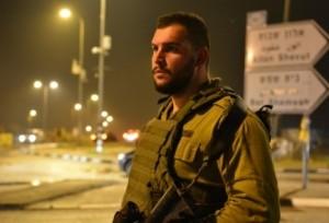 rookie Israeli soldier Cpl. T