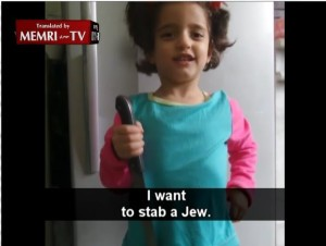 I-want-to-stab-a-Jew