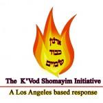 Kvod Shomayim Logo