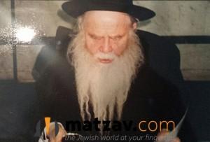 Rav Yudel Akerman